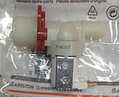 Клапан впускной 1/180 оригинальный, для стиральной машины