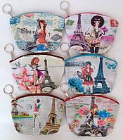 Детские кошельки для девочки Красотка , фото 1