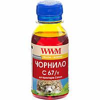 Чернила WWM для Canon IPF-107Y 100г Yellow Водорастворимые (C67/Y-2)