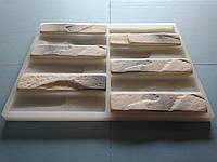 Форма для гипсовой плитки Марсель