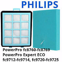 Philips PowerPro FC 9713 01, 8760, 8761, 8764, 8766, 8767 8769, 9714 хепа фильтр для пылесоса Филипс без мешка, фото 1