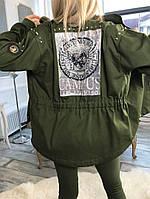 Куртка женская 503810пр