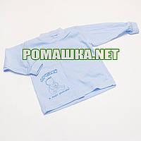 Детская кофточка р. 80-86 ткань КУЛИР 100% тонкий хлопок ТМ Алекс 3172 Голубой Б