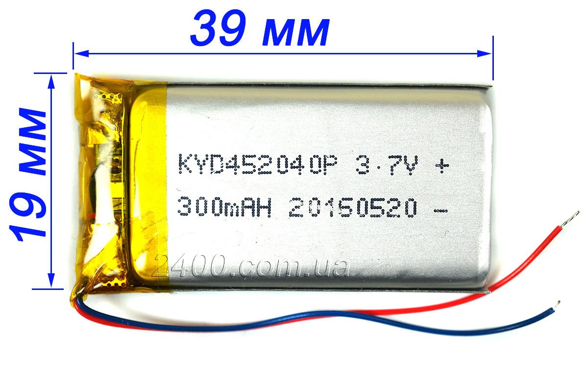 Акумулятор 300 маг 402040 3,7 в універсальний для іграшок, навушників, стіна, охоронних систем (300mAh)