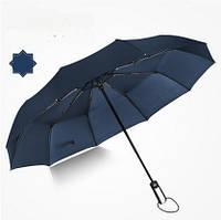 Зонт автомат синий
