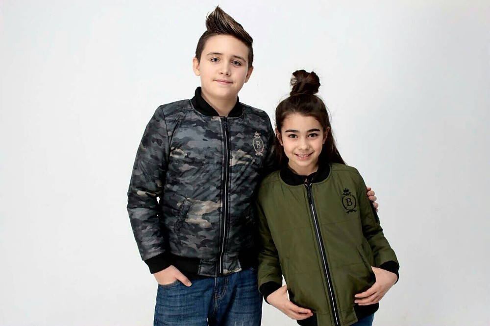 Куртка Бомбер для мальчика демисезонная
