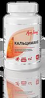 Кальцимакс 45капс.кальций, магний, витамин С, Д3, +