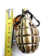 Зажигалка-граната большая высота 8 см