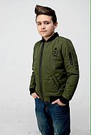 Куртка Бомбер для мальчика Хакі