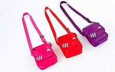 """Сумка mini """"Adidas"""" GA-8893 (реплика)"""