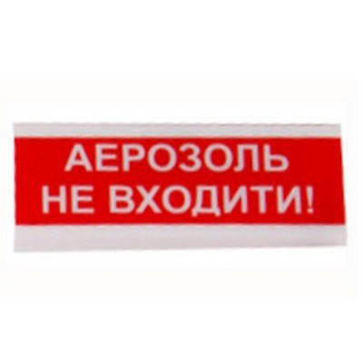 Светозвуковой оповещатель Тирас ОС3-9