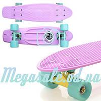 """Пенни борд фиш (Penny Board) пенни Pastels Siries """"Пастельные оттенки"""" Fishskateboards: лиловый (Lilac), фото 1"""