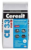 CE 33 Plus антрацит 116 цв. шов 6мм, 2 кг