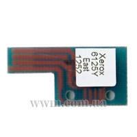 Чип BASF для Xerox Phaser 6125 ( 1000 копий) Cyan (WWMID-71010)