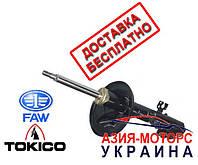Амортизатор передний FAW-TOKICO газ-масло A11-2905010BA (Chery Amulet / Чери Амулет), фото 1