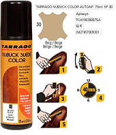 Крем-краска для замши Tarrago Nubuck Suede Color 75 мл цвет бежевый (30)
