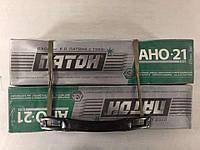 """Электроды """"ПАТОН"""" ELITE (АНО-21) ф3 мм, 5 кг"""