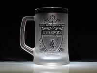 Пивная кружка с гравировкой FC Liverpool