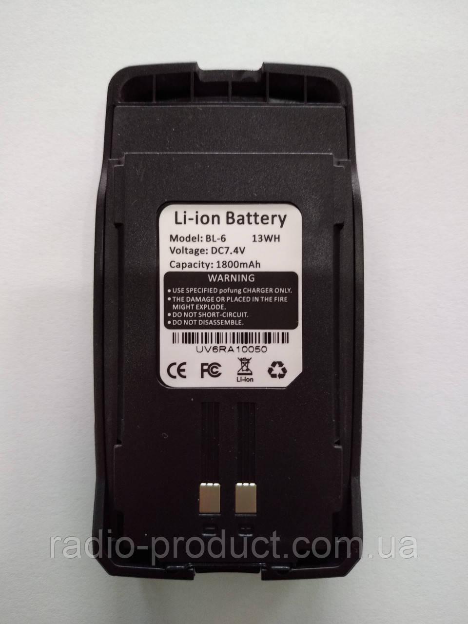 BL-6 аккумулятор для радиостанции Baofeng UV-6R