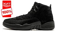 Мужские кроссовки Nike Air Jordan 12 Retro Black (найк аир жордан 12 ретро)