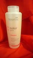Nouvelle Maintenance Shampoo Шампунь для окрашенных волос 300 мл