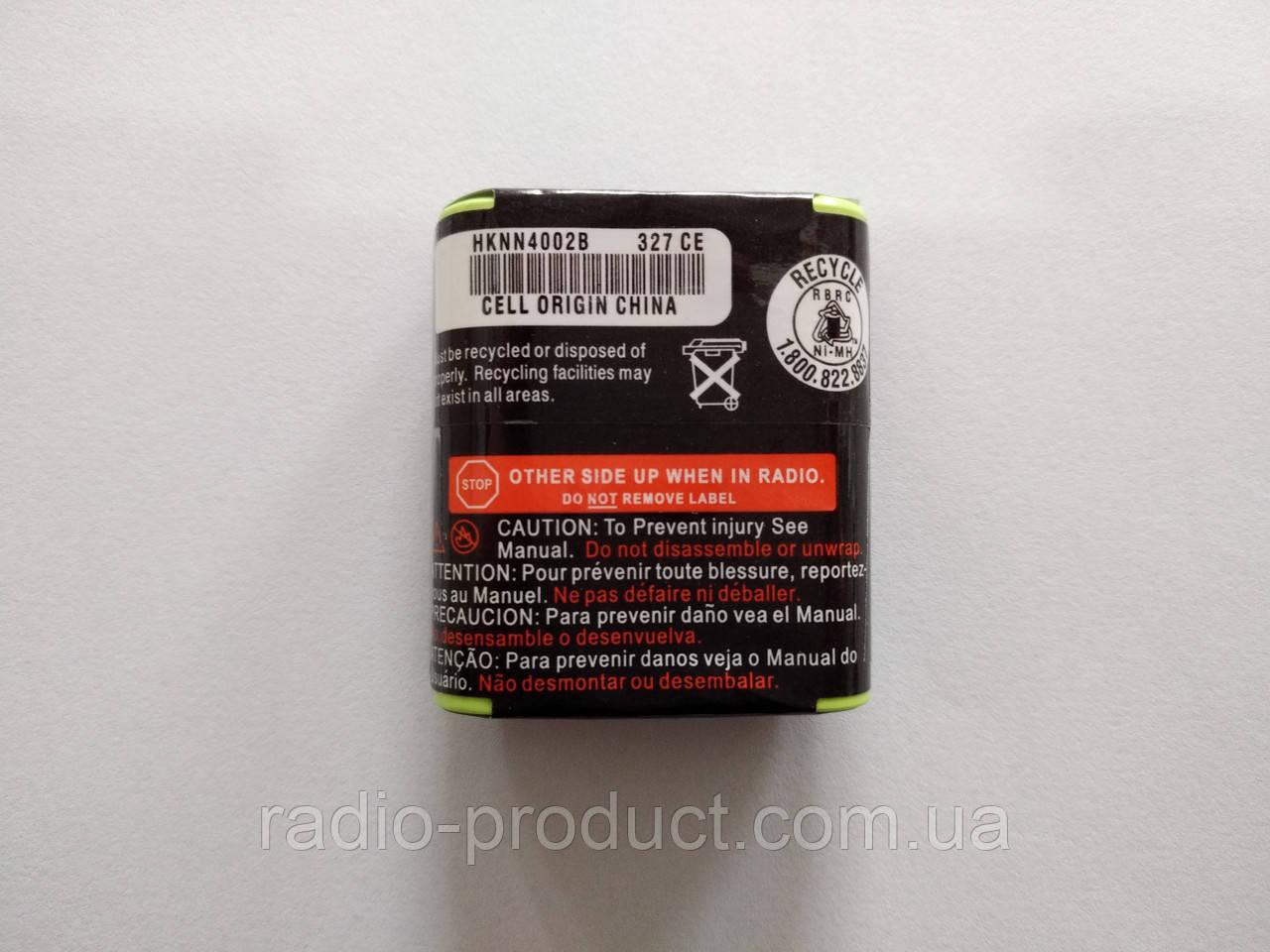 Аккумулятор HKNN4002B для радиостанций Motorola T92