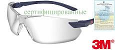 Защитные очки 3M-OO-2820 T