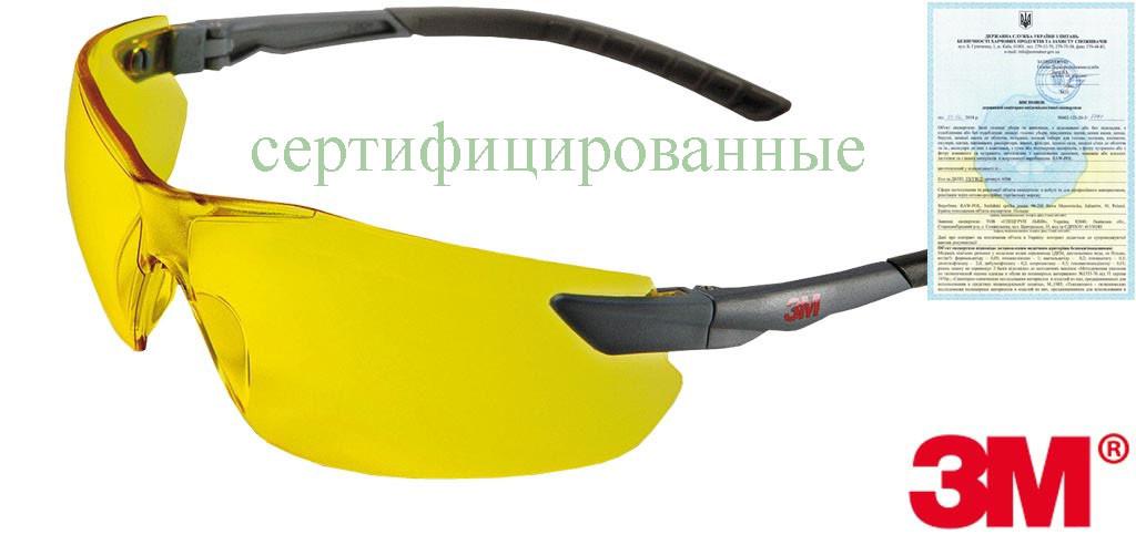 Защитные очки 3M-OO-2820 Y