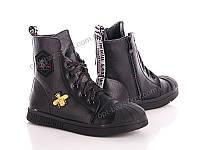 Ботинки подростковые GFB Канарейка (32-37) купить оптом 7 км