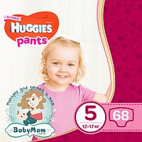 Подгузники трусики Huggies Pants Girl 5 (12-17 кг), 68 шт.