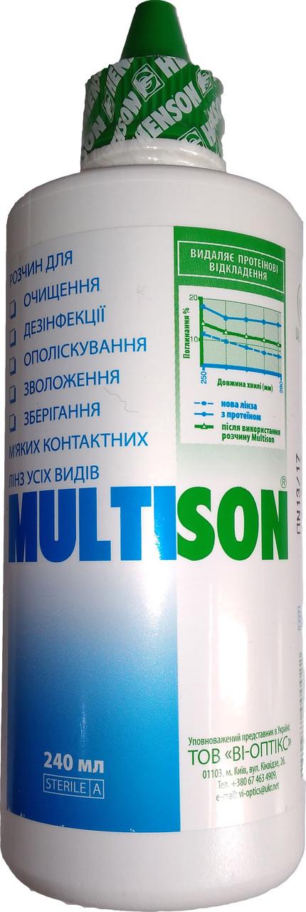 Многофункциональный раствор Multison 240 мл.