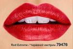 """Губная помада """"Взрыв цвета"""" (пробник), Avon Mark, цвет Red Extreme - Красный экстрим, Эйвон Марк, 79476"""
