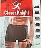 "Мужские трусы-боксеры ""Славa Cliver Knight"""