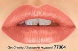 """Губна помада """"Вибух кольору"""" (пробник), Avon Mark, колір Get Cheeky - Зухвалий нюдовый, Ейвон Марк, 77384"""