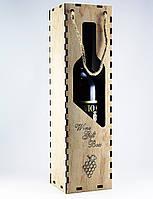 Упаковка сувенирная для бутылок