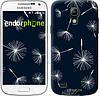 "Чехол на Samsung Galaxy S4 mini Duos GT i9192 одуванчики ""2398c-63-532"""