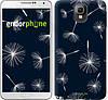 "Чехол на Samsung Galaxy Note 3 N9000 одуванчики ""2398c-29-532"""