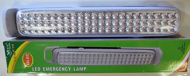 Фонарь настольный 69 LED YJ-6838 базука