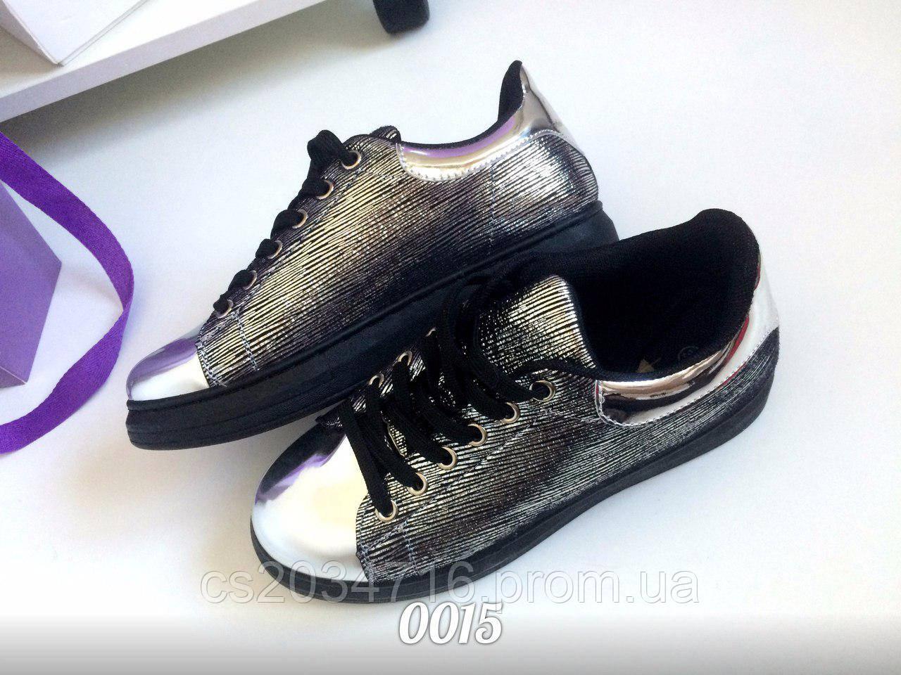 Кроссовки серебряный носок с напылением
