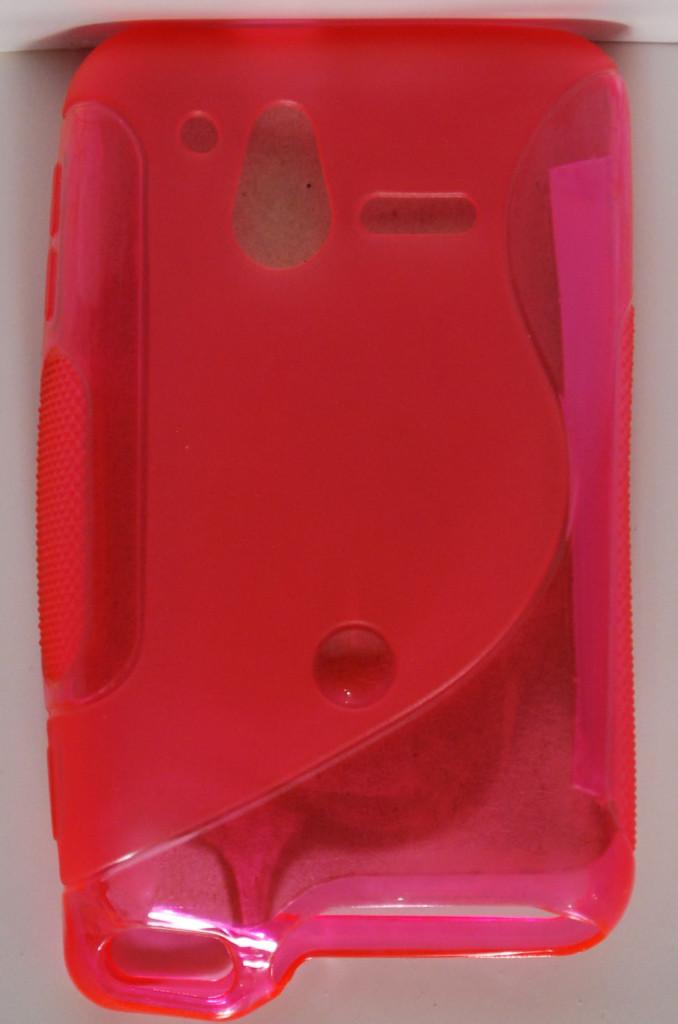 Чехол для Sony Ericsson Xperia Active ST17i, K652
