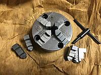 Патрон токарный 100мм четырех кулачковый TOS Чехия