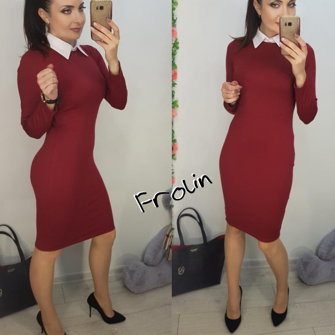 ee4b32794fa0 Платье женское