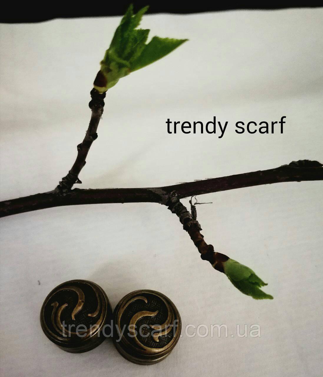 Женский аксессуар платок, шарф, палантин. Магнит, клипса, зажим для фиксации платка, шарфа. Бронза. 5 мм