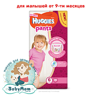 Подгузники трусики Huggies Pants Girl 6 (15-25 кг), 36 шт.
