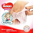 Подгузники трусики Huggies Pants Girl 6 (15-25 кг), 36 шт., фото 4