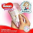 Подгузники трусики Huggies Pants Girl 6 (15-25 кг), 36 шт., фото 6