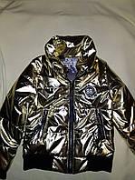 Куртка для девочки демисезонная золото