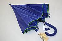 Детский однотонный зонт трость на 5-10 лет