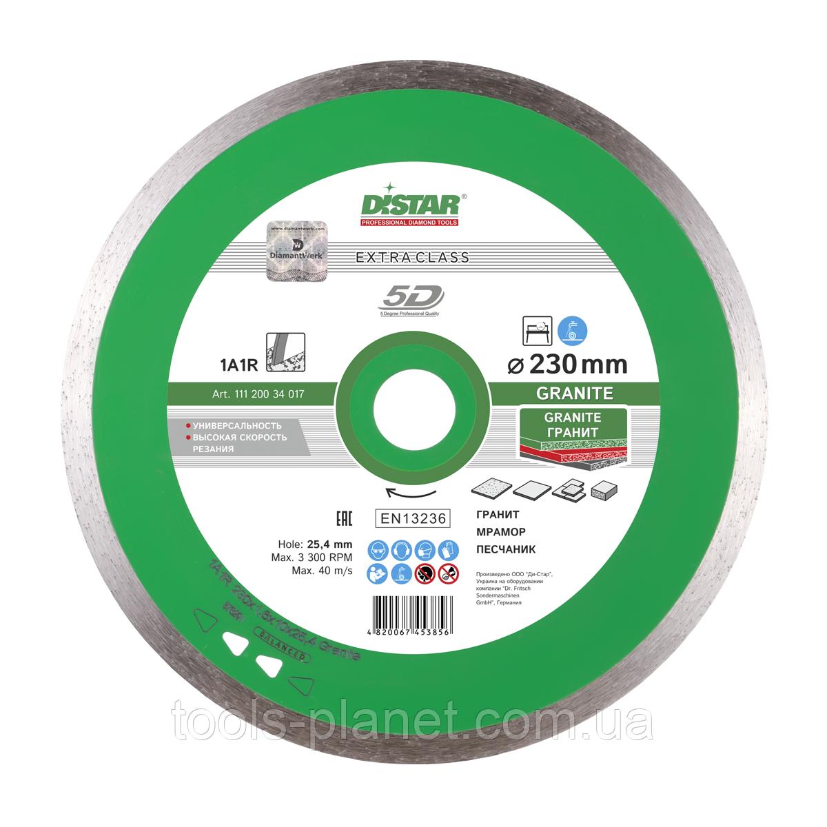Алмазный диск Distar 1A1R 230 x 1,6 x 10 x 25,4 Granite 5D (11120034017)