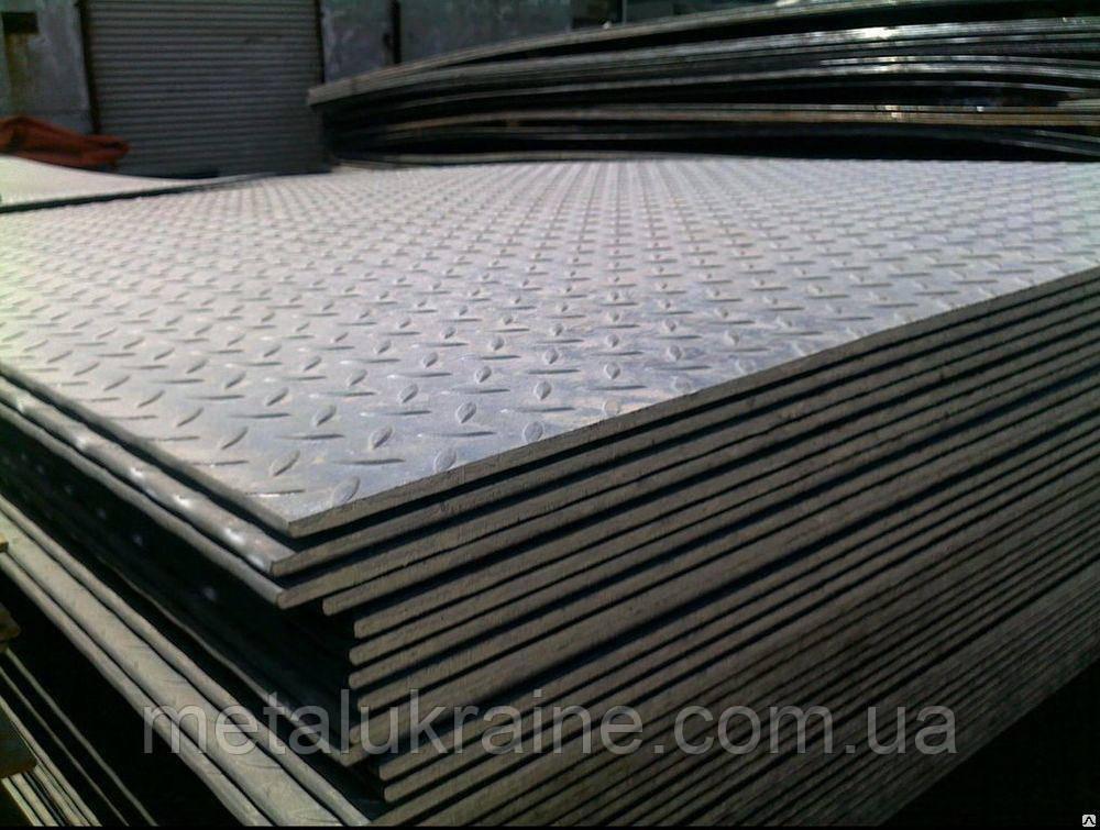 Лист стальной рифленый 3х1500х6000мм